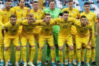 Сборной Украины засчитали техническое поражение в матче против Швейцарии.