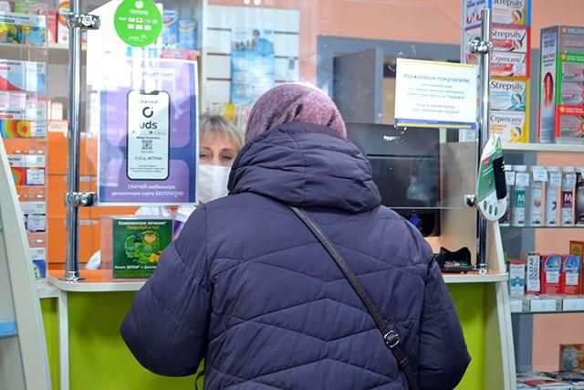 Поход за обычным арбидолом превращается в забег по аптекам.