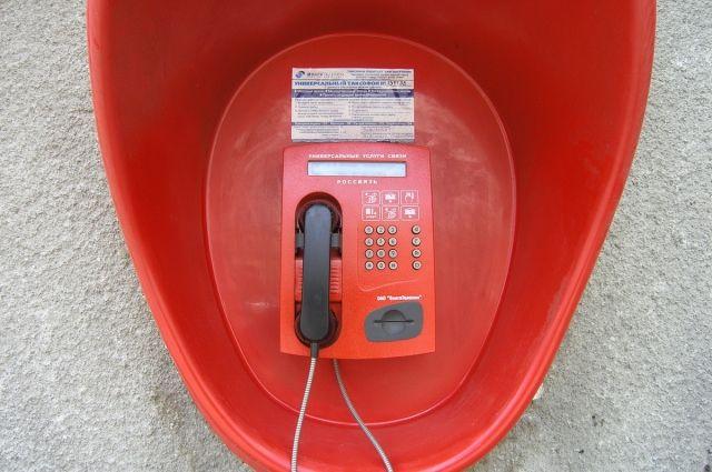 Год назад — с 1 ноября 2019 года — по инициативе «Ростелекома» все звонки с таксофонов универсальной услуги связи на любые номера российских операторов стали бесплатными.