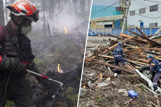 Наводнение в Нижних Сергах, как и лесные пожары в области, может быть одним из последствий глобального потепления.