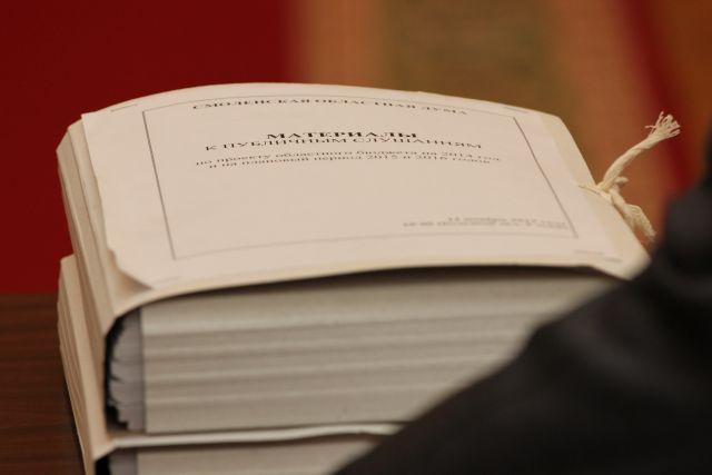 Законодательное собрание Новосибирской области приняло главный финансовый документ региона — проект бюджета региона на 2021 год — в первом чтении.