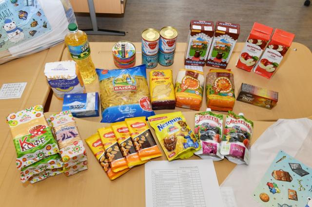 На Ямале стартовала выдача продуктовых наборов для школьников
