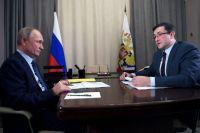 Владимир Путин провел рабочую встречу с Глебом Никитиным