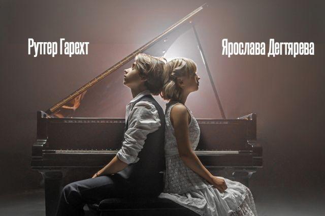 Оренбургский певец Рутгер Гарехт презентовал новую песню ко Дню матери, записанную дуэтом с с финалисткой проекта «Голос. Дети» Ярославой Дегтяревой.