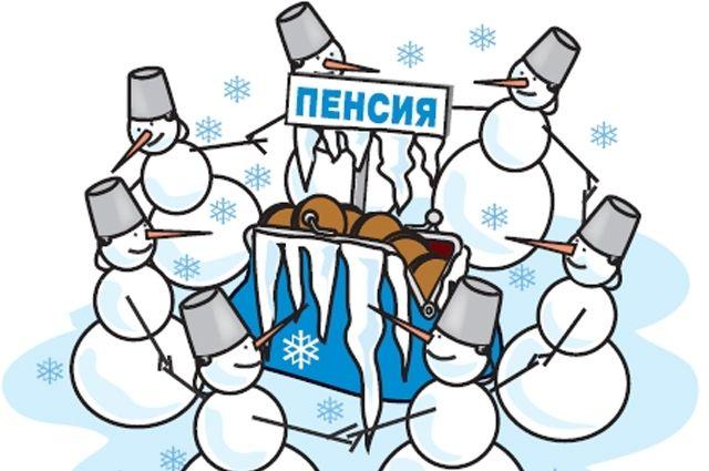 Счетная палата РФ обнаружила нарушения в порядке выплат пенсий.