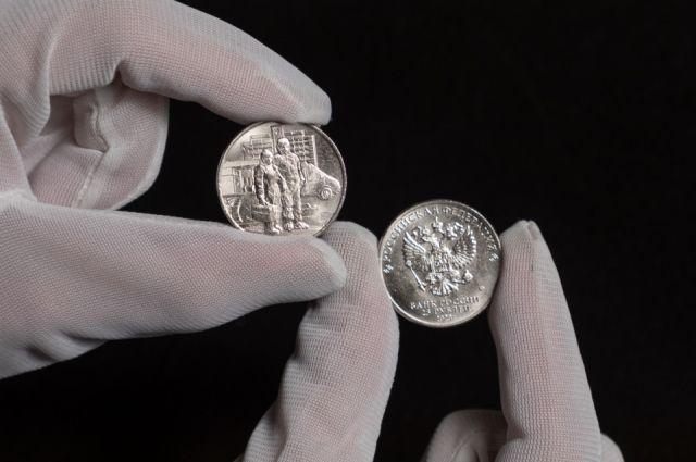 Памятные монеты посвящены самоотверженному труду медицинских работников в период пандемии.
