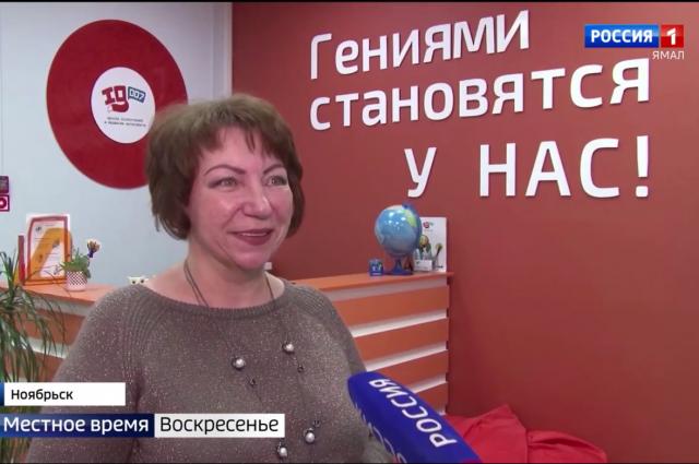 Жительница Ноябрьска открыла бизнес и поделилась секретом успеха