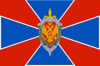 Тюменские пограничники пресекли въезд в РФ экстремистов из Киргизии