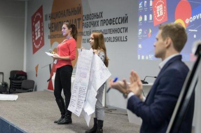 Работу МЦК оценили на пресс-конференции