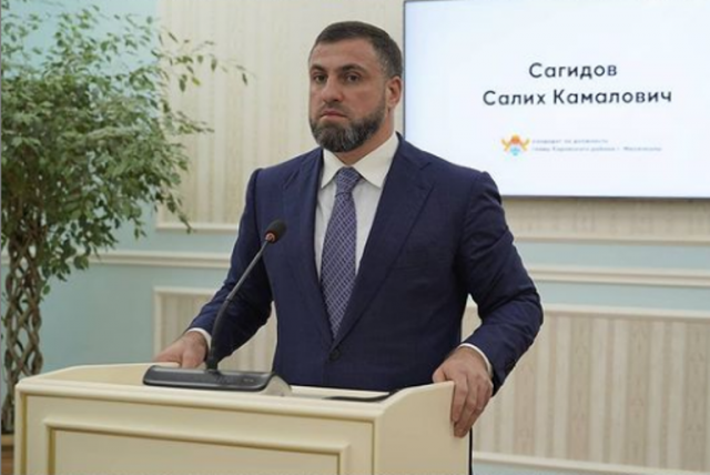 Избран глава Кировского района Махачкалы