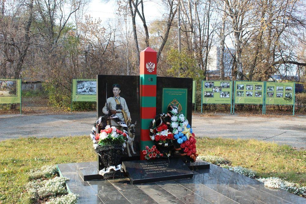 Памятный знак «Слава пензенским пограничникам» в сквере Ф.Э. Дзержинского.