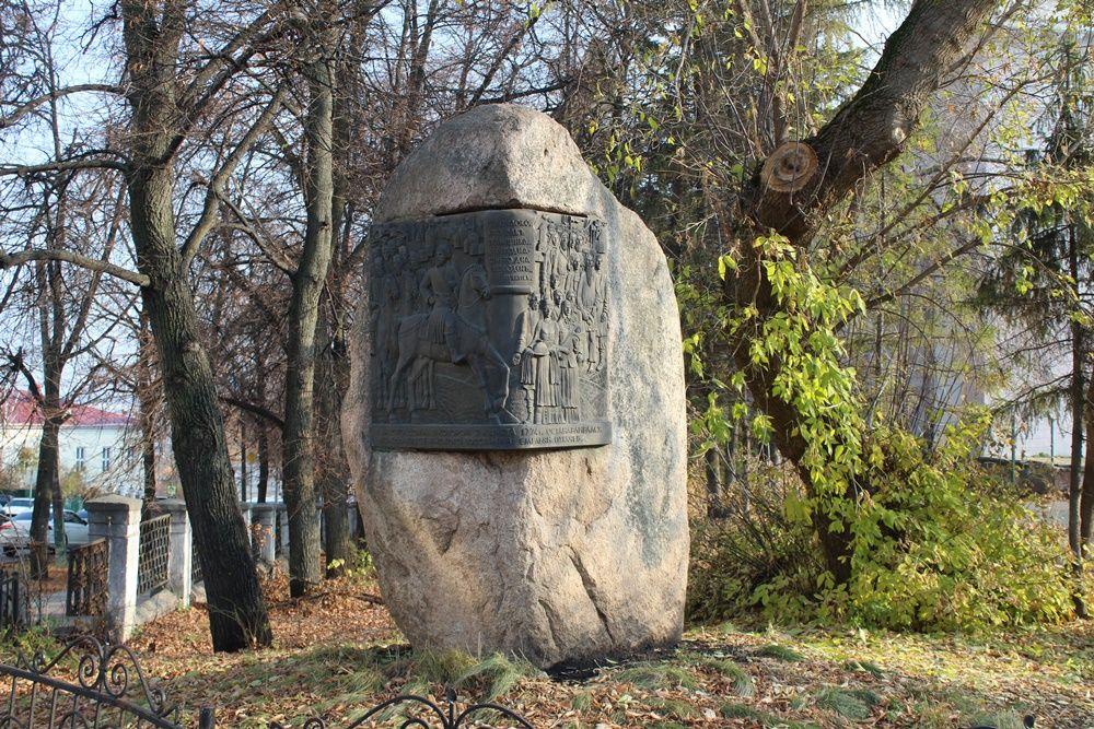 Памятный знак Емельяну Пугачеву на Соборной площади.