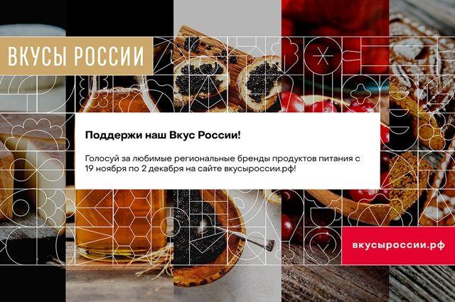 Калининградцы считают своим региональным продуктом фуа-гра