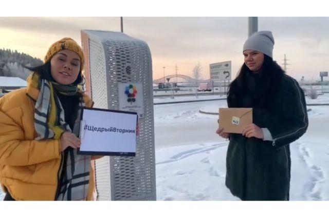 Активистки Ханты-Мансийска приглашают всех присоединиться к акции
