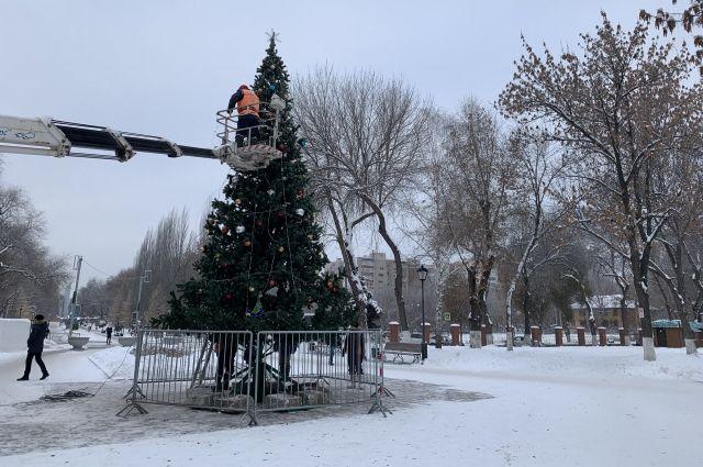 Парки Самары готовят к зимнему отдыху и Новому году