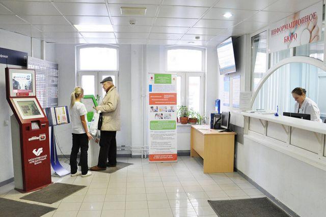 Пациентов защитят страховые.