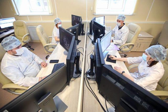 Благодаря референсному центру онкологи областного диспансера могут консультировать пациентов и коллег дистанционно.