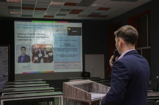 Компания «Металлоинвест» отметила именными стипендиями 18 студентов новотроицкого филиала МИСиС (НФ МИСиС) и 31 учащегося новотроицкого политехнического колледжа (НПК).