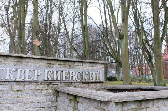 На развитие Московского района собираются потратить 400 миллионов рублей
