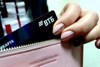 ВТБ запустил новую бонусную опцию «Инвестиции» для держателей Мультикарты.