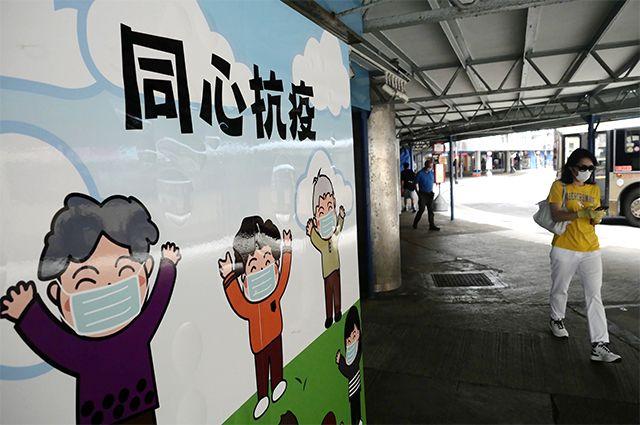 В городах КНР популярны граффити. Даже они призывают носить маски.