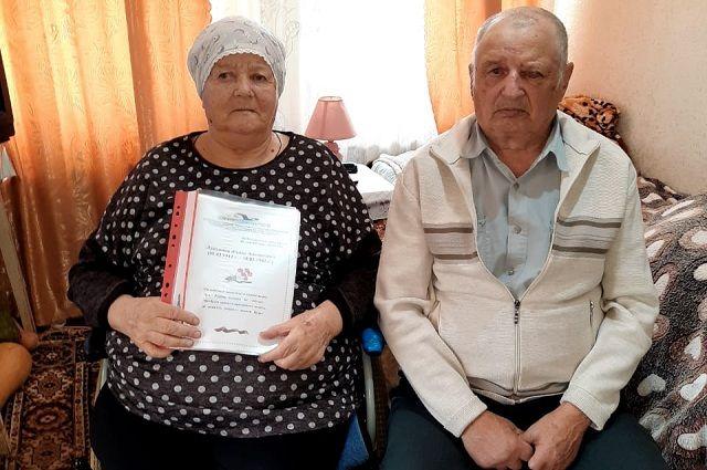 О том, как погиб отец, Раиса и Анатолий Лукьянец узнали только сейчас