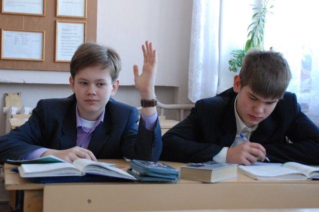 Стали известны условия, при которых ученики всех классов вернутся к очному обучению в школах Новосибирской области.