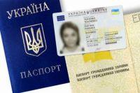 Верховная Рада предлагает ужесточить наказание за подделку паспортов.