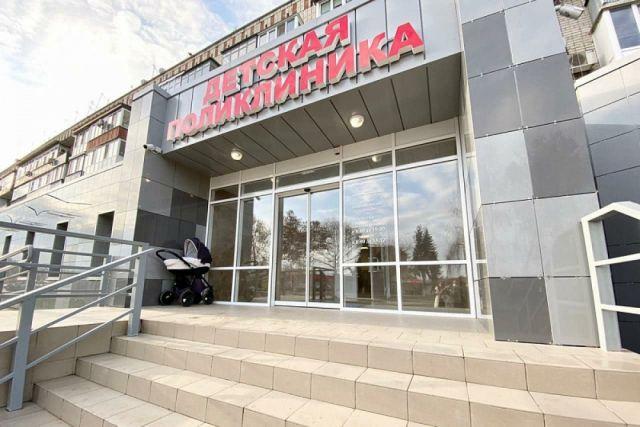 В станице Динской на Кубани после капремонта открылась детская поликлиника