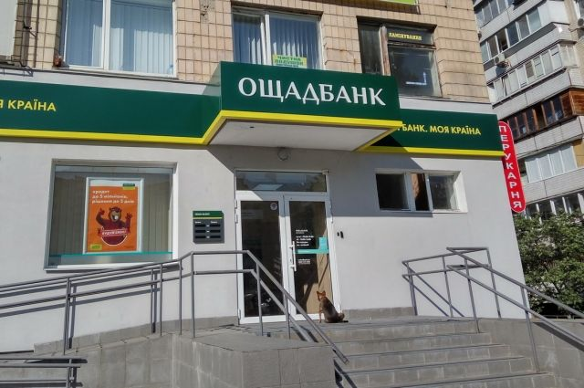 Карантин: Ощадбанк объяснил, как обстоит ситуация с пенсиями жителей ОРДЛО