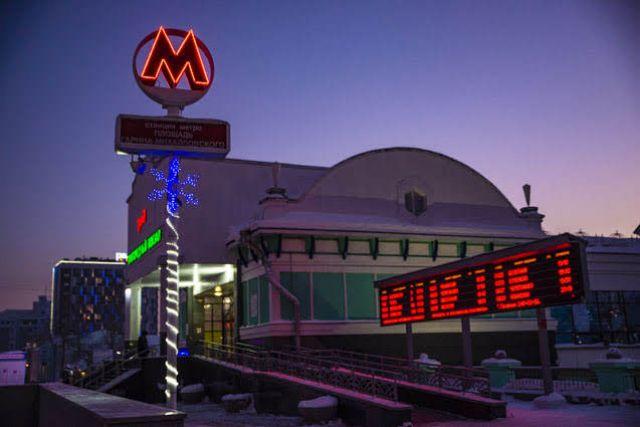 Станции метро «Студенческая» и «Площадь Маркса» Новосибирска закроют на несколько часов в выходные 5 и 6 декабря.