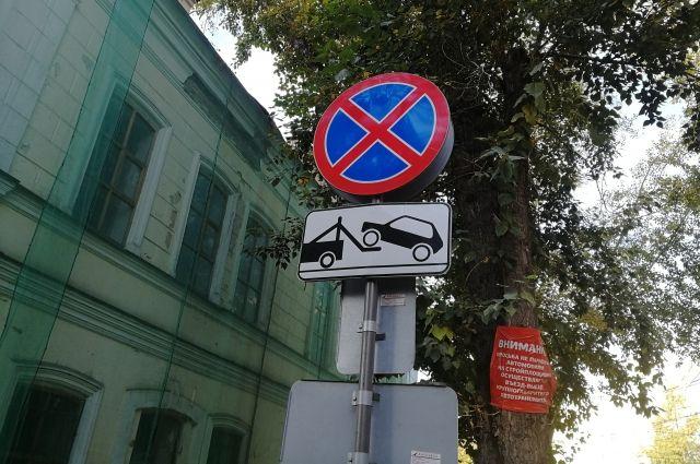 В Оренбурге к установке дорожных знаков на ул. Комсомольской приступят на этой неделе.