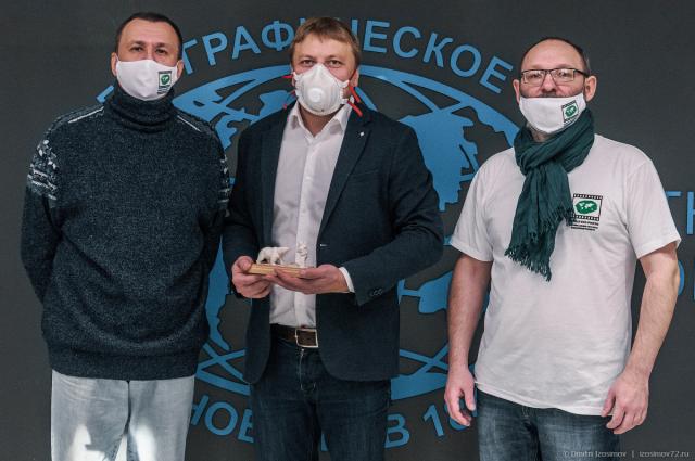 Еще один тюменец стал обладателем приза World Eco Photo 2020