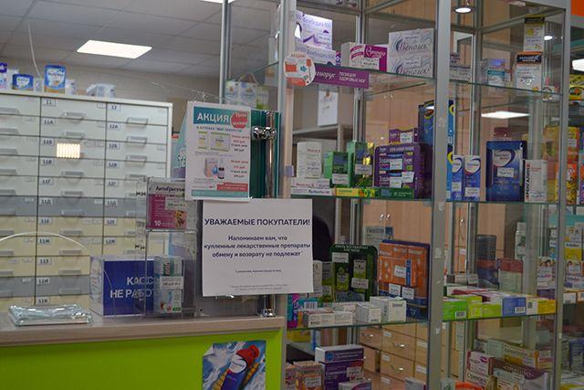 В аптеках Новосибирска резко подорожали антибиотики, которые назначают для лечения коронавируса.