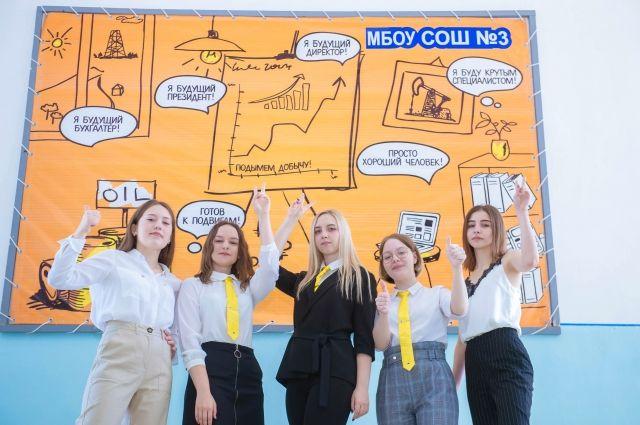 Тренинг разработан специалистами компании «Роснефть» для будущей смены в рамках программы «Школа-вуз-предприятие».