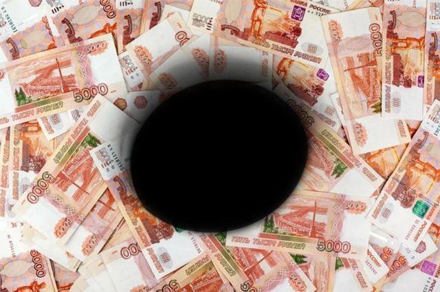 Проект бюджета на 2021 год и плановый период 2022 - 2023 годов принят с дефицитом в 800 миллионов рублей.