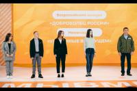 Жительница Ноябрьска вошла в число победителей конкурса «Доброволец России»