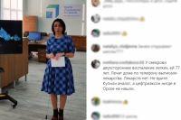 Владимир Фролов направил письмо-предложение Татьяне Савиновой.