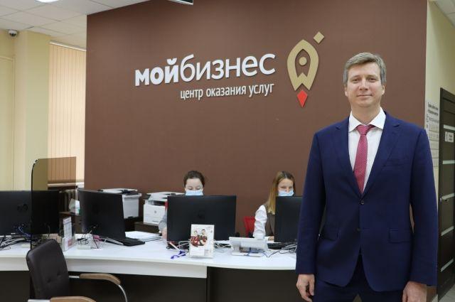 Во время видеоэкскурсии вместе с руководителем центра Дмитрием Порохиным мы расскажем о том, как помогают начинающим предпринимателям в Пермском крае.