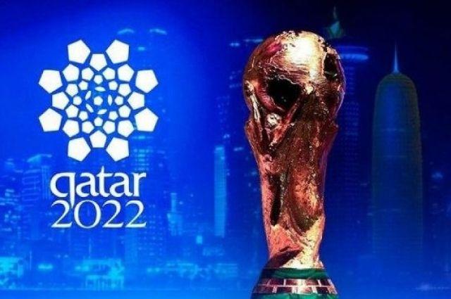 Состоялась жеребьевка Чемпионата мира-2022 в Катаре: с кем сыграет Украина.