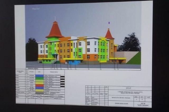 Детский сад в Кемерово-Сити открыли неделю назад.
