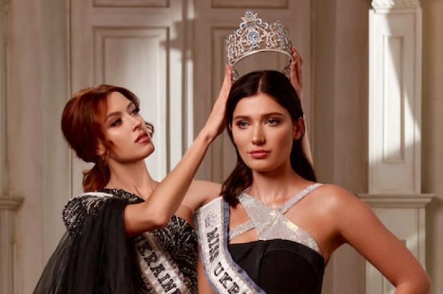 Названа победительница конкурса «Мисс Украина Вселенная»-2020.