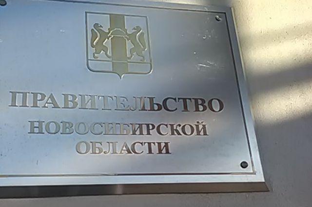 Правительство Новосибирской области на данный момент определилось, будут ли жители региона работать в главный праздничный день года.