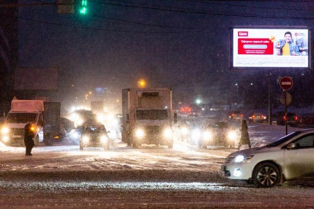 Транспортный коллапс наблюдается на дорогах областного центра.