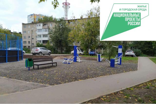 Благоустроены в этом году дворы домов № 15 и 17 по бульвару Гагарина и дома № 34/4 по улице С. Разина.
