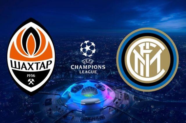 «Интер» - «Шахтер»: анонс матча группового этапа Лиги чемпионов.