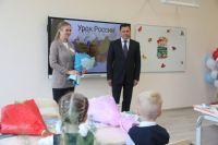 На открытии новой школы в Рыбинске побывал губернатор Дмитрий Миронов