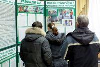 Резкий рост числа безработных произошёл весной и летом, ноприостановился осенью.