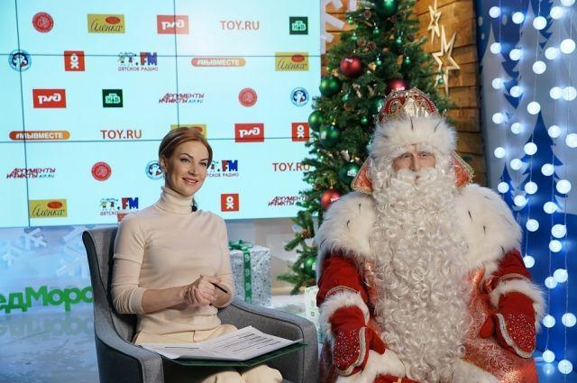 Дед Мороз страны пообщался с детьми онлайн