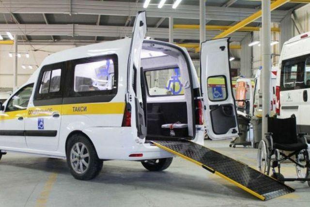 Специальные машины для инвалидов – идеальный вариант.